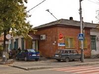 Краснодар, улица Октябрьская, дом 20. магазин