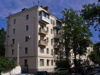 Краснодар, улица Октябрьская, дом 21. многоквартирный дом