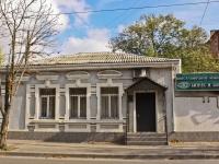 Краснодар, Октябрьская ул, дом 22