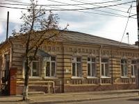 Краснодар, Октябрьская ул, дом 26