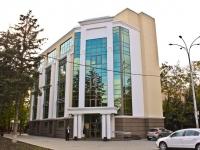 Краснодар, улица Октябрьская, дом 31/1. офисное здание