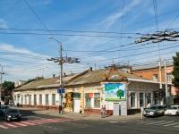 Краснодар, улица Октябрьская, дом 61. офисное здание