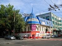 Краснодар, улица Октябрьская, дом 63. офисное здание
