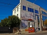 克拉斯诺达尔市, Oktyabrskaya st, 房屋 131. 商店