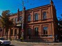 Краснодар, улица Октябрьская, дом 133. офисное здание