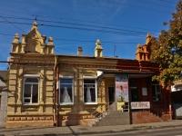 Краснодар, улица Октябрьская, дом 147. магазин