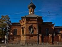 Krasnodar, temple СВЯТО-ИЛЬИНСКИЙ, Oktyabrskaya st, house 149