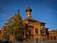 克拉斯诺达尔市, 寺庙 СВЯТО-ИЛЬИНСКИЙ, Oktyabrskaya st, 房屋 149