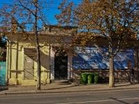 Краснодар, улица Октябрьская, дом 155. офисное здание