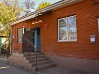 克拉斯诺达尔市, Oktyabrskaya st, 房屋 158. 执法机关