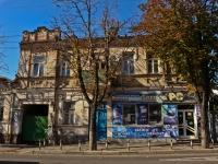 Krasnodar, Oktyabrskaya st, house 163. store