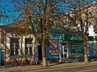 Краснодар, Октябрьская ул, дом 175