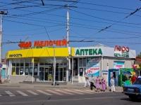 Краснодар, улица Октябрьская, дом 177. магазин