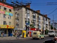 Krasnodar, Oktyabrskaya st, house 179. Apartment house