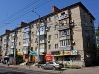 Краснодар, улица Октябрьская, дом 179. многоквартирный дом