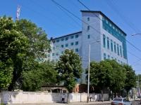 Краснодар, улица Октябрьская, дом 183. офисное здание
