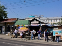Краснодар, улица Октябрьская, магазин