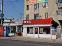 克拉斯诺达尔市, Oktyabrskaya st, 商店