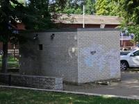 Krasnodar, Oktyabrskaya st, service building