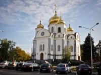Krasnodar, temple АЛЕКСАНДРА НЕВСКОГО, Postovaya st, house 26