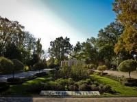 Краснодар, улица Постовая, дом 34. парк Городской сад