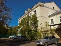 Краснодар, улица Постовая, дом 36. офисное здание