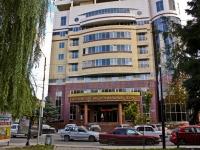 Krasnodar, hotel Платан Южный, Postovaya st, house 41/1