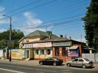 Краснодар, улица Постовая, дом 67. магазин
