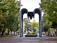 улица Постовая. памятник Жертвам Гражданской войны