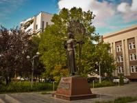Краснодар, улица Постовая. памятник Кларе Лучко