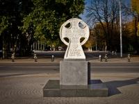 Краснодар, улица Постовая. памятник Крест в честь Кирилла и Мефодия