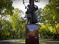 克拉斯诺达尔市, 雕塑 Добрый ангел мираPostovaya st, 雕塑 Добрый ангел мира