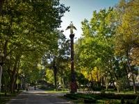 Краснодар, улица Постовая. скульптура Добрый ангел мира
