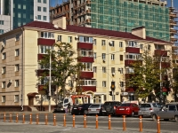 Краснодар, улица Буденного, дом 141. многоквартирный дом