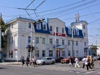 Краснодар, улица Буденного, дом 142. офисное здание
