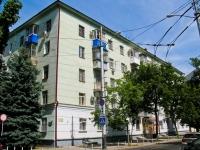 Краснодар, улица Красноармейская, дом 1. многоквартирный дом