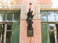 Краснодар, Красноармейская ул, дом 7
