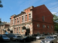 Krasnodar, st Krasnoarmeyskaya, house 19. office building