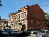 Краснодар, улица Красноармейская, дом 19. офисное здание