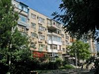 Краснодар, Красноармейская ул, дом 21