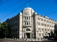 Krasnodar, st Krasnoarmeyskaya, house 22. governing bodies