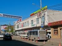 克拉斯诺达尔市, Krasnoarmeyskaya st, 房屋 62. 商店