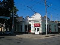 克拉斯诺达尔市, Krasnoarmeyskaya st, 房屋 69. 带商铺楼房
