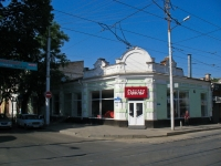 Krasnodar, Krasnoarmeyskaya st, house 69. Apartment house with a store on the ground-floor