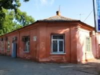 Краснодар, Красноармейская ул, дом 137