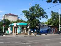 Краснодар, Красноармейская ул, дом 135