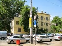 Краснодар, улица Коммунаров, дом 1. многоквартирный дом