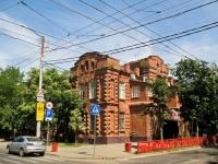 Краснодар, улица Коммунаров, дом 3. многофункциональное здание