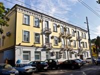 Краснодар, улица Коммунаров, дом 4. офисное здание