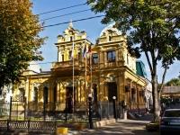 Краснодар, улица Коммунаров, дом 8. суд